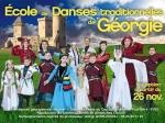 Affiche école de danse georgie A3