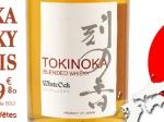 tokinoka1